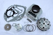Free Shipping Full Cylinder Kits/Set For Suzuki GN250 BIG BORE 72mm Upgrade to GN300 300cc 78mm(China (Mainland))