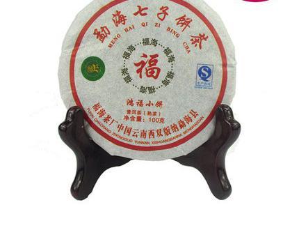 2013 Menghai Hongfu Fuhai Tea Factory Tortillas Cake Seven 100g Two Pu er Ripe Package Mail