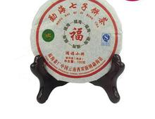 2013 Menghai Hongfu Fuhai Tea Factory Tortillas Cake Seven 100g Two Pu'er Ripe Package Mail Promotion S206