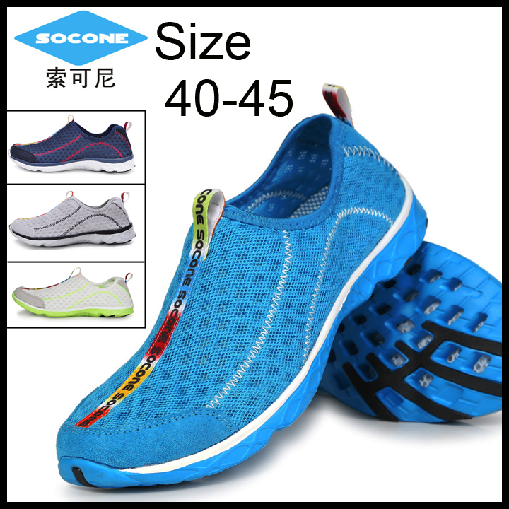 2015 super cool and comfortable sneakers,breathable mesh men shoes super light shoes men large size 48 sport shoes men sneakers(China (Mainland))