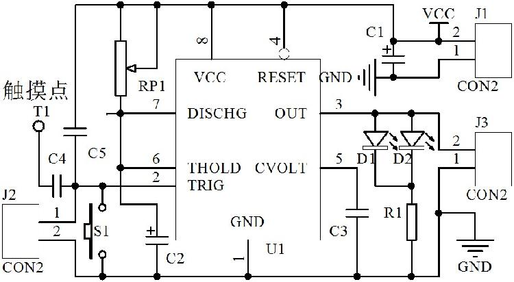 Touch delay switch circuit NE555 monostable electronic DIY kit parts produced practical training(China (Mainland))