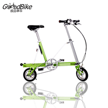 Mini portable Aluminum alloy fram Folding bicycle(China (Mainland))