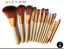 2015 New High Quality 12PCS Professional Makeup Brush Cosmetic Brushes Real Makeup Powder Brushes Techniques Makeup Set Kit