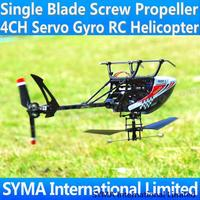 45CM 2.4G 4CH Single Blade Propeller Inverted Flight Gyro Servo Remote Electric Control RC Helicopter FX037 Update FX059 VS 9100