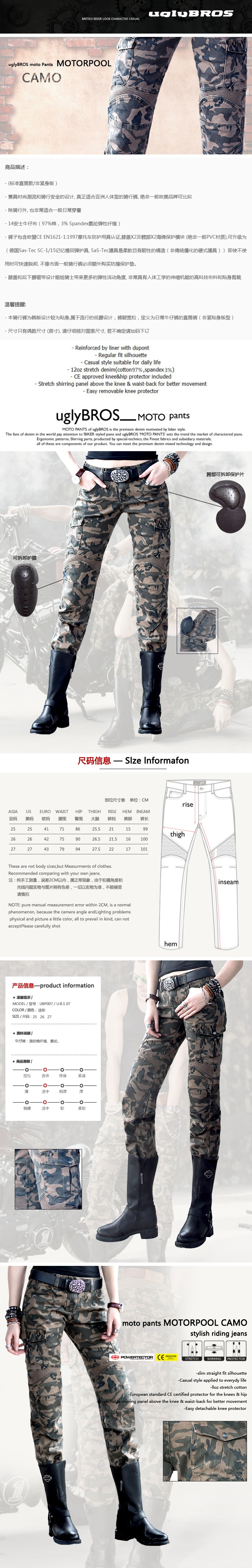 2016 The newest  Uglybros MOTORPOOL UBS07 women jeans Riding a motorcycle jeans trousers women pants motor jeans
