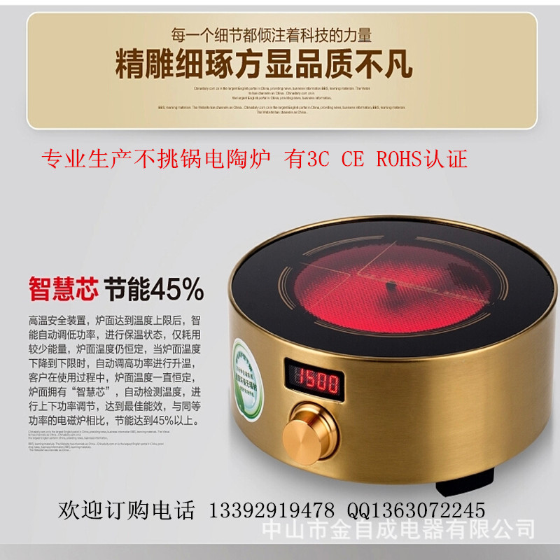 Germany Miji genuine stainless steel electric ceramic cooker Hot pot furnace barbecue<br><br>Aliexpress