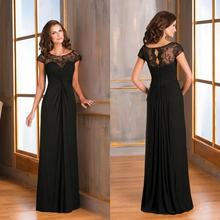 Black Long Cap Sleeves Mother Bride Dresses Sheer Lace Backless Chiffon Formal Plus Size Evening Gowns - Bridal Dress 2016 store