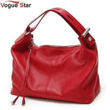 Buy Vogue Star Fashion 100% Real Genuine Leather OL Style Women Handbag Tote Bag Ladies Shoulder Bags Wholesale price YB40-358 for $48.99 in AliExpress store