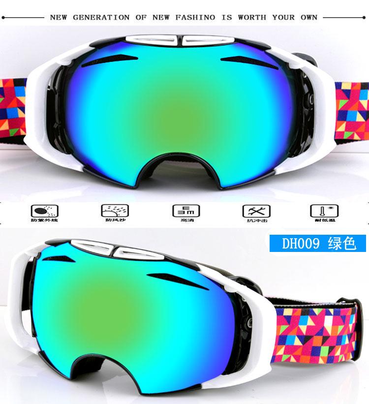 Ski Goggles Double Lens Anti-fog Big Spherical Professional Ski Snowboard Snowmobile Esqu Glasses Unisex Multicolor Snow Goggles