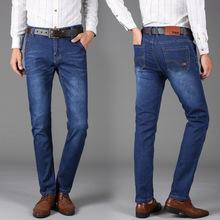 Nueva llegada de los hombres elástico de pantalones vaqueros de los hombres pantalones vaqueros de moda Casual clásico Denim Hombre Vaqueros Slim(China)