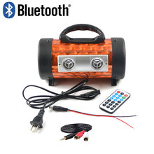 4 Inches 12V 24V Circular Tunnel Built-In Bluetooth Car Subwoofer Computer Speaker Card Motorcycle Auto Subwoofer Dstereo Speak(China (Mainland))