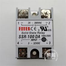 Solid State Relay SSR-100DA 100A 3-32VDC/24-380VAC 10 UNIDS/LOTE