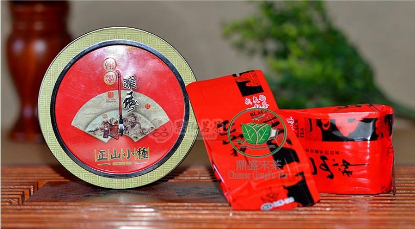 Top Class Lapsang Souchong without smoke Wuyi Black Tea 250g Secret Gift free shipping Organic tea