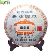 Puer tea 357g chinese shu pu er 357g chinese slimming puer tea puer 357g pu erh