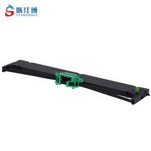 Buy PR9 Compatible Printer Ribbon Olivetti PR9 Stylus Printer Ribbon Frame Black 18M 10 PCS for $37.05 in AliExpress store