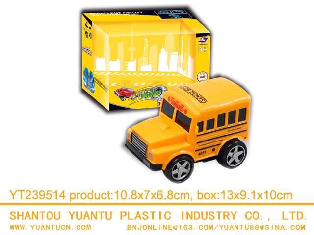 Free Shipping Funny plastic toy car 360 degree rotation friction school bus(China (Mainland))