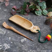Handmade bamboo trumpet Ruyi Two Piece Kit tours charge tea tea pin six teaspoon gentleman parts set