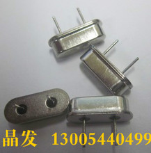 Free shipping 10pcs Inline passive crystal HC-49S 2 foot dip-2 49S short legs 18.432M 18.432MHZ genuine(China (Mainland))