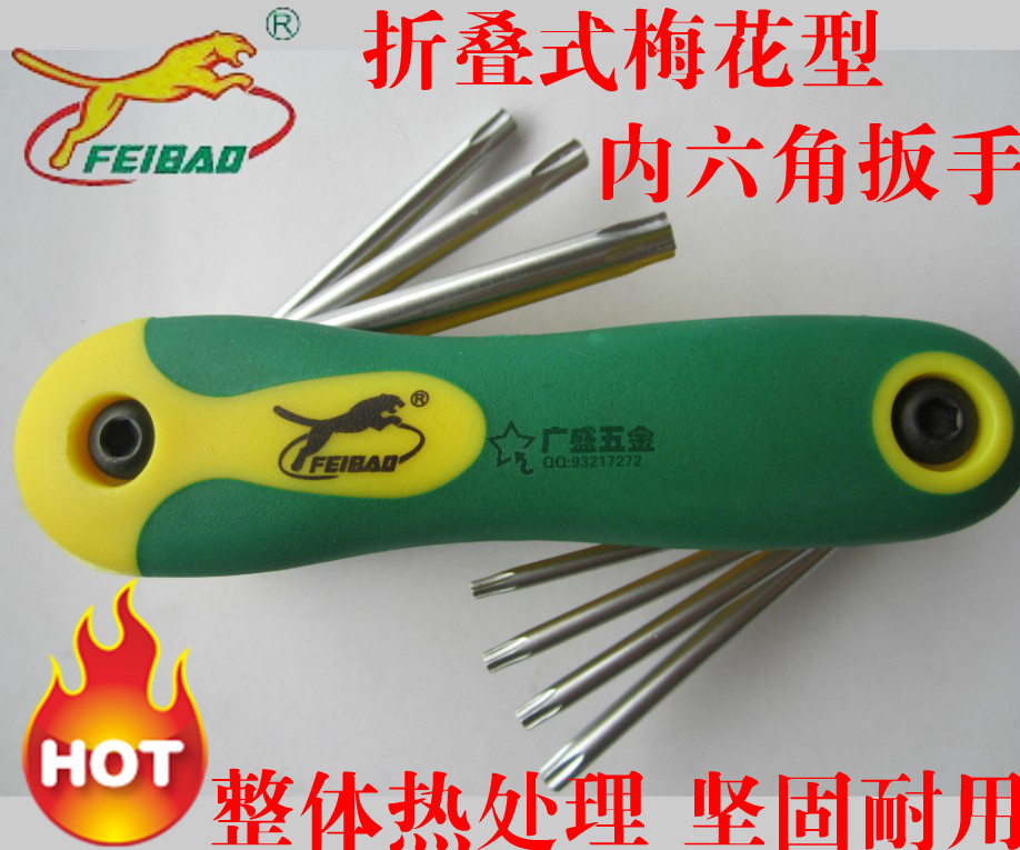 Фотография Metric hex Allen wrench [the store] Flying Leopard tools 8 sets of folding Plum