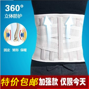 Steel protection belt Treatment of lumbar disc herniation of lumbar muscle strain warm care for men and women Waist jacket(China (Mainland))