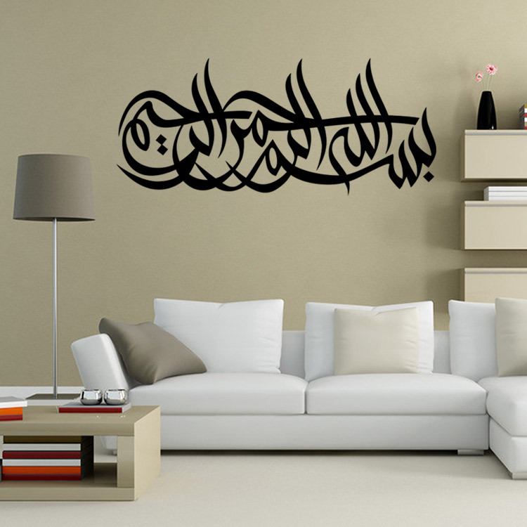 Buy 9326 high quality islamic wall for Design wall mural
