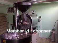 Mandehing Coffee Beans