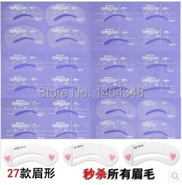 27pcs/lot Eyebrow Stencils eyebrow mould magic tools for make-up ABS gum resin free shipping(China (Mainland))