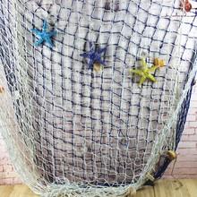 Buy New Nautical Fishing Net Seaside Wall Beach Party Sea Shells Home Garden Decor for $6.31 in AliExpress store