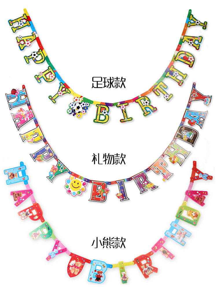 bear flower balloon gift football OPP bag packing fashion design happy birthday letters bunch paper banner flags for birthday(China (Mainland))