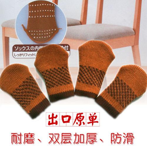 чехлы на ножки стульев своими руками