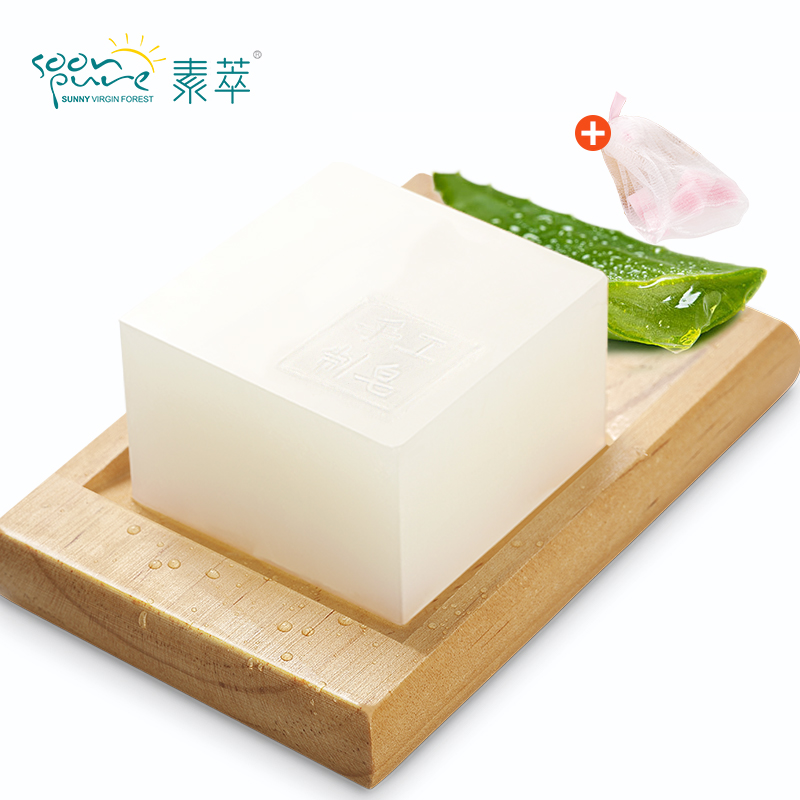 SOON PURE Snail Liquid Aloe Vera Gel Face Cleanser Soap 100g Oil Control Blackhead Remover Deep Cleansing Face Skin Care(China (Mainland))