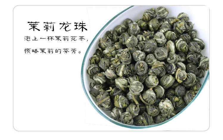 250g Jasmine dragon pearls tea,jasmine dragon balls, jasmine flavor green tea,free shipping(China (Mainland))