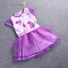 2016 Cartoon Short sleeve My pony Leisure Girls Dresses For Girl Splice Formal Children fashion Kids Clothes princess dresses(China (Mainland))