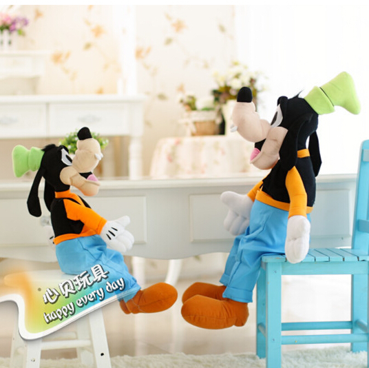30CM Plush Toy Stuffed Toy High Quality Goofy Dog Goofy Toy Lovey Cute Doll Gift for Children Free Shipping <br><br>Aliexpress