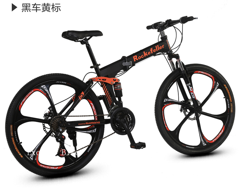 21 Speeds 20 or 26 Folding Bike Mini Bicicleta Plegable Mountain Bike 26 Mountain Bicycle City