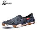 2016 Real Slip on Brand New Arrival Price Mens Breathable Quality Casual Shoes Jeans Canvas Slip