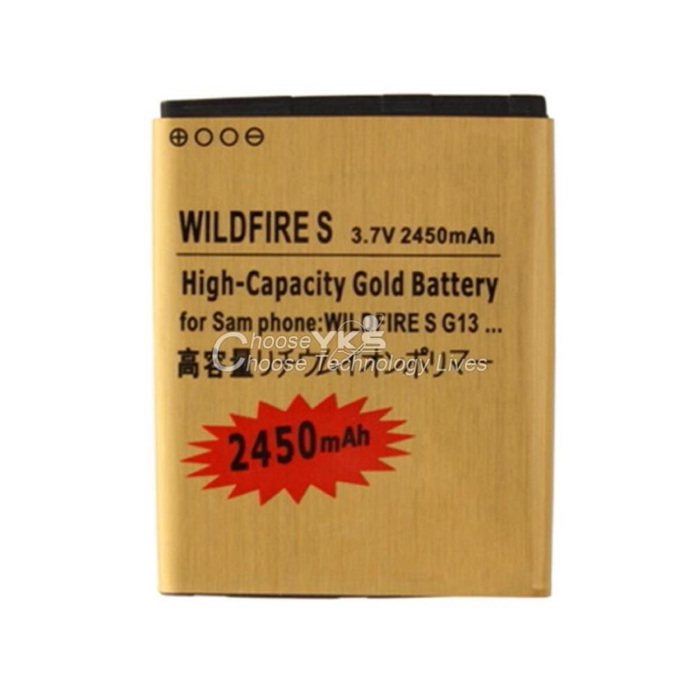 High capacity 2450mAh Gold Business Rechargeable Battery for HTC Wildfire S G13 YKS