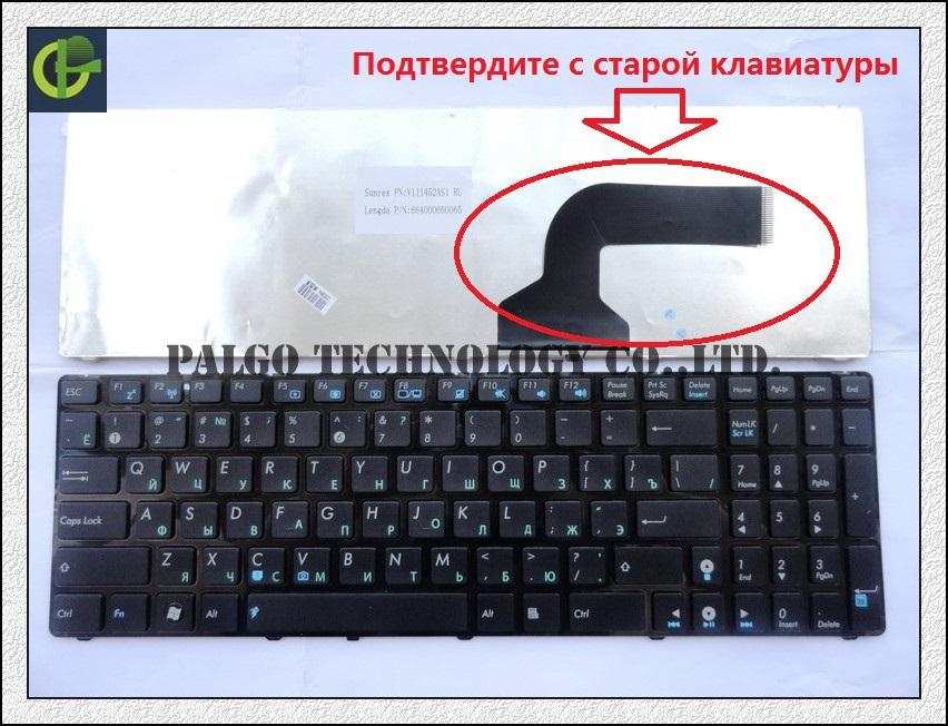 Russian Keyboard for Asus G73Sw G73Jh G73Jw K52D K52DR K52DY K52JK K52JR K52JT K52JU K52JV K53S K53SV K53SC RU Black keyboard<br><br>Aliexpress