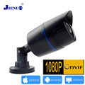 2MP HD H 264 Onvif 2 0 P2p CCTV Surveillance Security Home Network Video Webcam Waterproof
