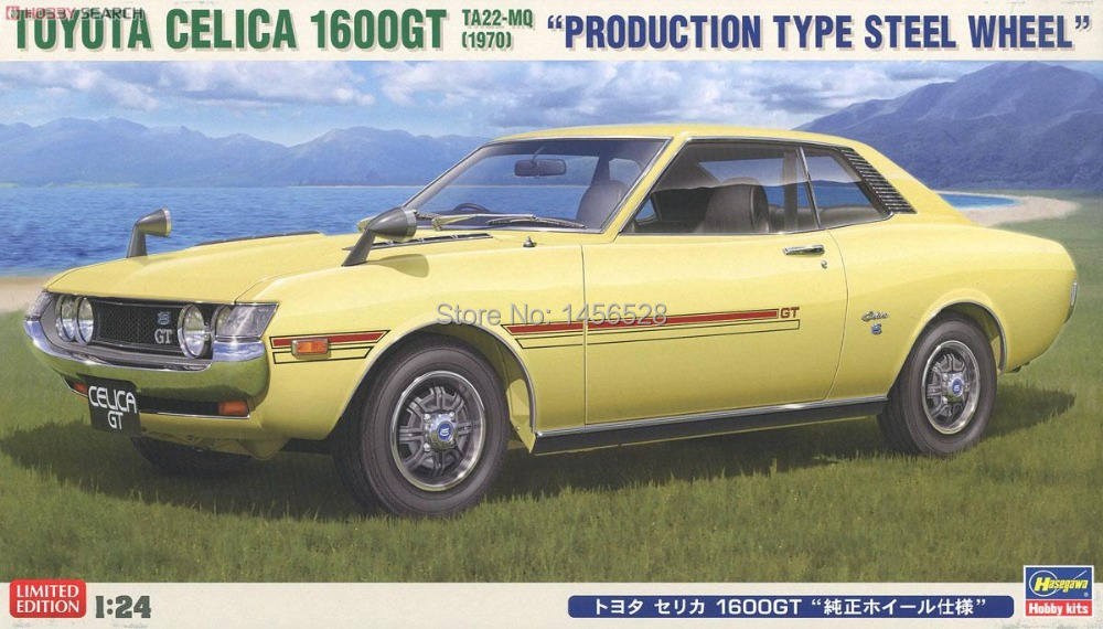 Hasegawa scale model Plastic Model Series 1/24 20265 Scale Car CELICA 1600GT assembly model kits scale car best christmas gift(China (Mainland))