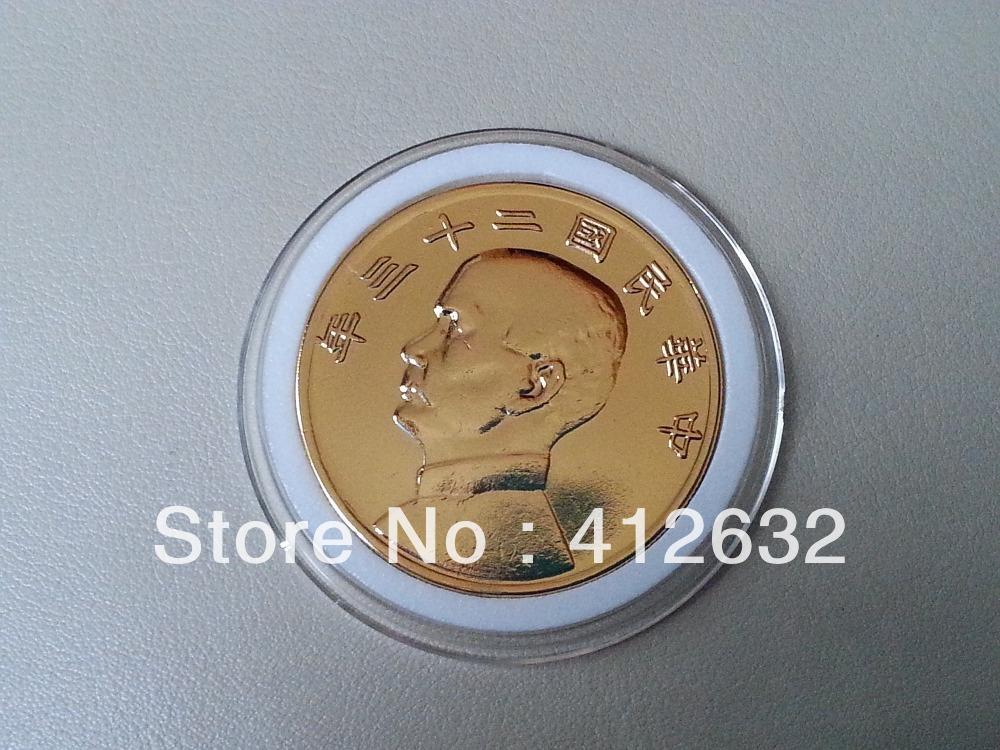 Gold Coin of Sun Yat Sen,Republic of China 23th Year(China (Mainland))