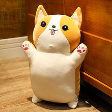 45/65 см милые корги собака хаски плюшевые игрушки, набитое Мягкое Животное подушка мультфильм милый Рождественский подарок для детей каваи(China)