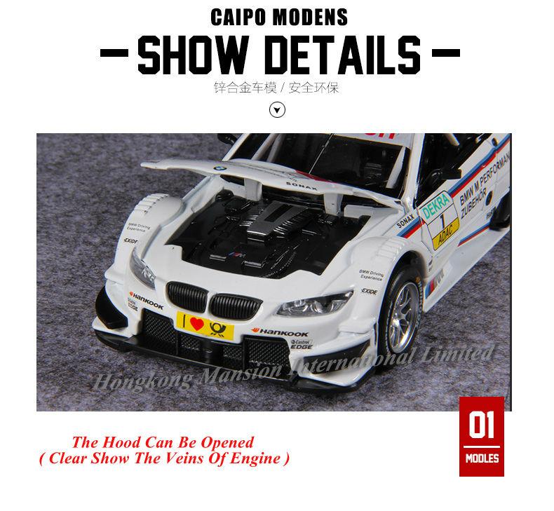 132 BMW M3 DTM Racing (10)