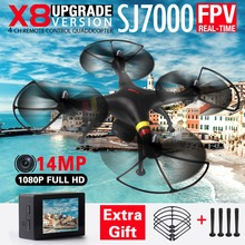 NEW Syma X8 X8C X8W X8G FPV RC Quadcopter Drone with 14MP WIFI Camera 2.4G 6Axis RTF dron RC Helicopter Can Fit SJ7000 Camera (China (Mainland))