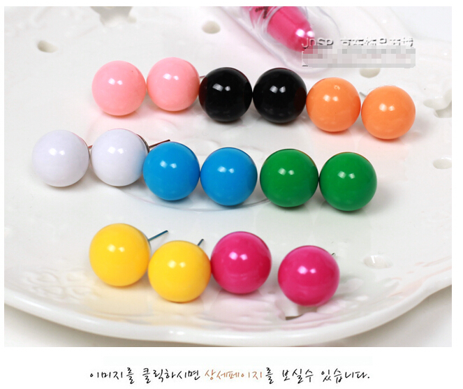 EY0000 Order $ 6 (mix order) 2015 hot fashion wild QQ candy colored ball earrings DIY Jewelry Wholesale(China (Mainland))