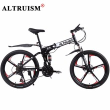 Buy Altruism X9 24 Speed 24 Inch Folding Bicycles Aluminum alloy Full Suspension Mountain Bike Double Disc Brake Bicycle Mens Bike for $368.98 in AliExpress store