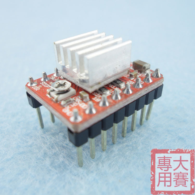 Stepper motor drive module A4988 two self-balancing single-chip smart car 51STM32Arduino(China (Mainland))