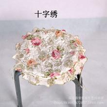 circular chair cover Cushion antiskid Chair cushion 30x30cm(China (Mainland))