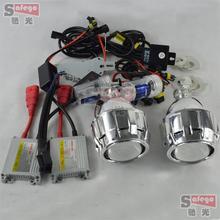 Buy xenon Headlight h7 projector bi xenon lens 2.5 inch mask shroud bixenon DC ballast h1 xenon lamps 6k headlamp H1 H7 H4 for $75.99 in AliExpress store