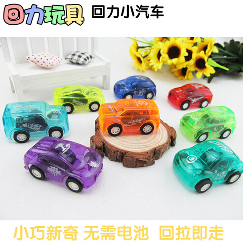Wholesale! 8pcs/lot Free Shipping The baby educational toys, mini lovely baby toy car,back to inertial car Children 's toy car(China (Mainland))